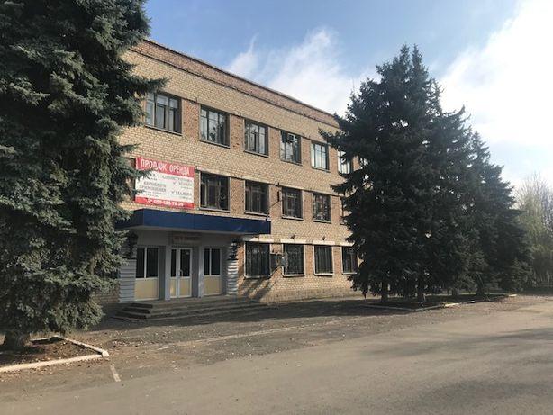 Продается офисное (административное здание)