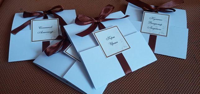 Свадебные пригласительные запрошення с лентой