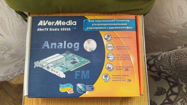 ТВ-тюнер AVerMedia AVerTV Studio 505UA TV/FM тюнер