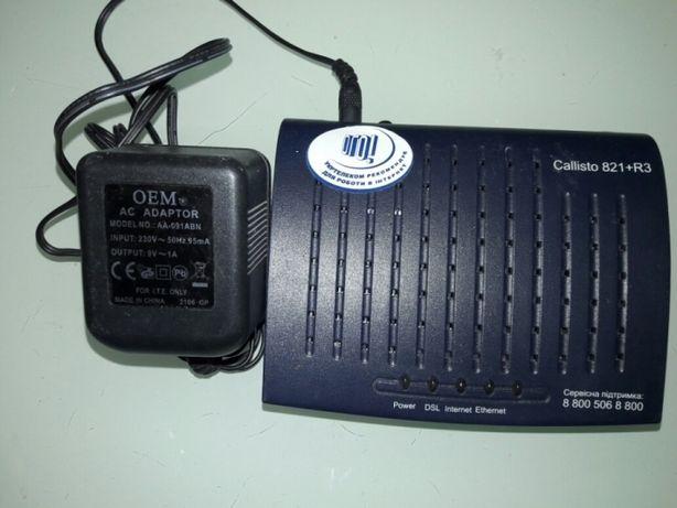 Модем Callisto 821 + R3 ADSL - маршрутизатор