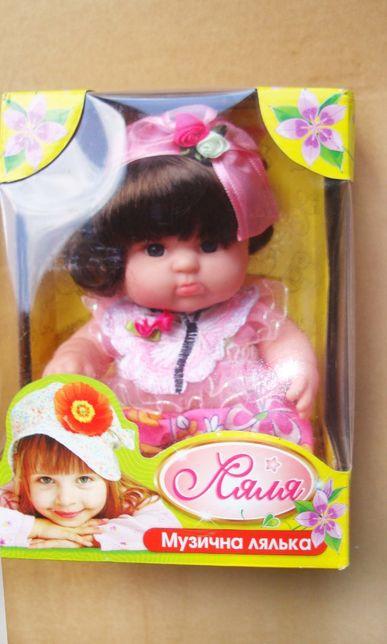 Кукла Ляля, 20 см