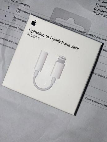 Переходник Apple lightning