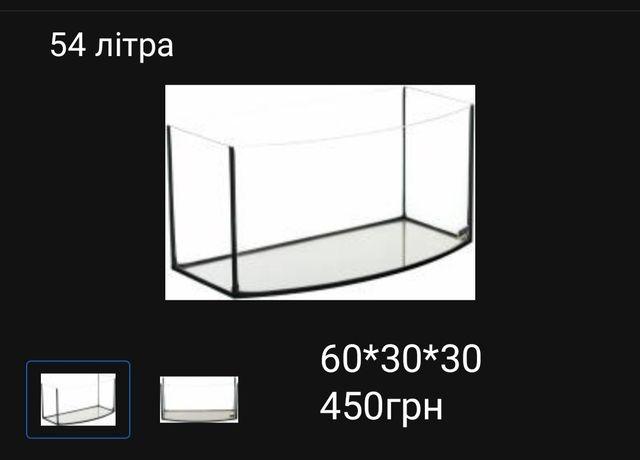 Продам, аквариум, в отл состоянии 54 литра