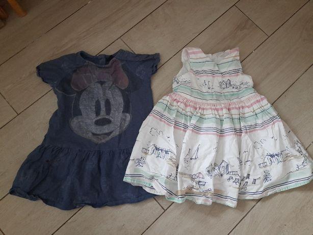 платья летние, платье с коротким рукавом р.80-86см