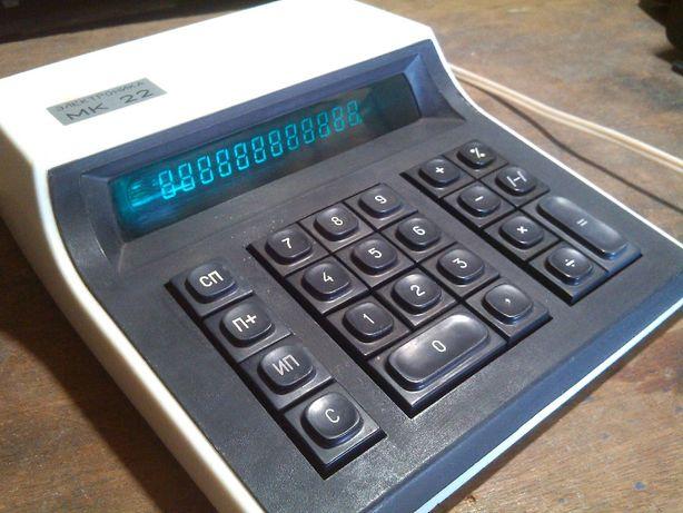 Микрокалькулятор, Электроника МК-22 (СССР).
