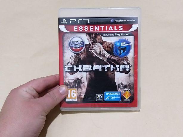 Игра PS3 The Fight (Схватка) RU