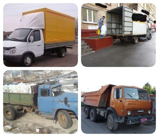 Грузоперевозка мебели услуги грузчики доставка вывоз мусора демонтаж.