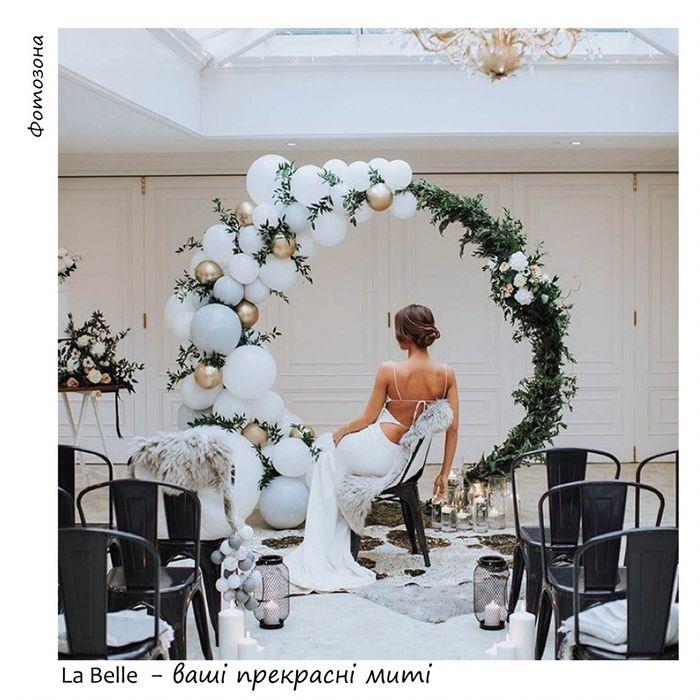 Акційна пропозиція «Весілля 2021» Киев - изображение 1