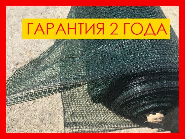 ЗАТЕНЯЮЩАЯ СЕТКА/притеняющая/декоративная/защитная /для забора/стройки