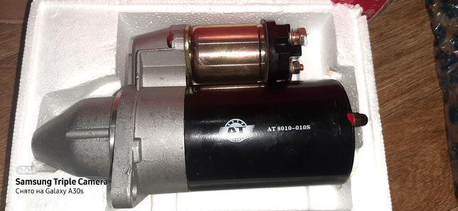 Стартер- (ВАЗ-2110-2111) -Новый
