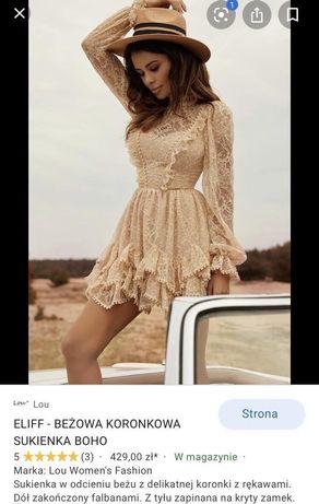 LOU Eliff sukienka beżowa koronka s/m