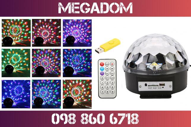 Светомузыка диско шар Magic Ball bluetooth с флешкой MP3 плеер пультом