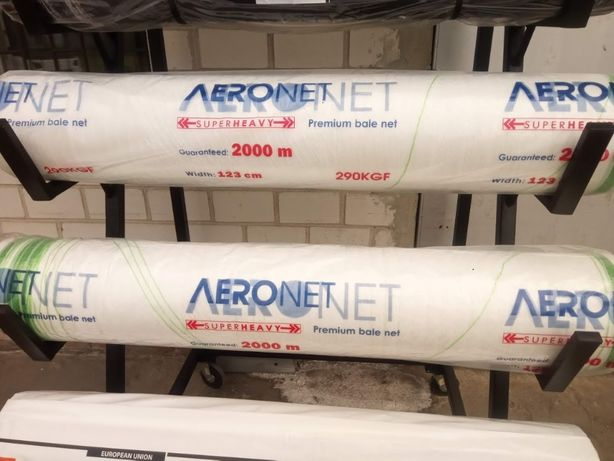 Siatka AERONET 123/2000m cena brutto
