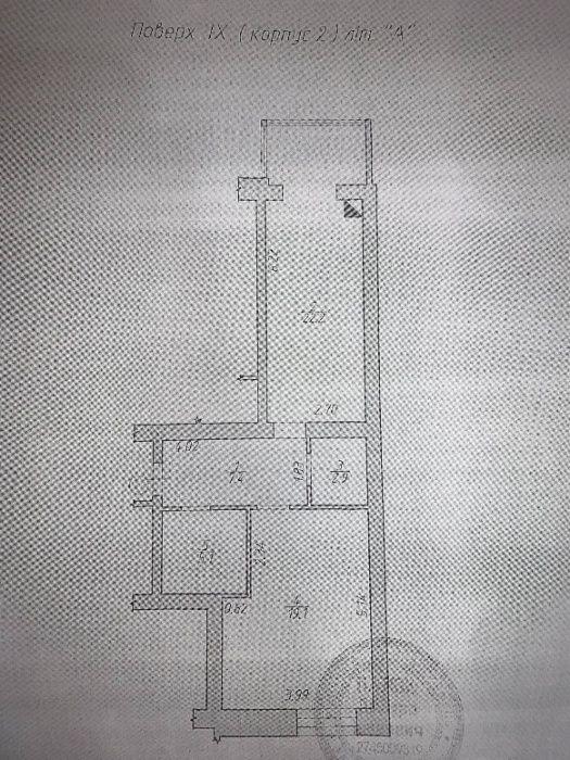 2-х кімн. 59 м кв новобудова 9\9 здана в експлуатацію.