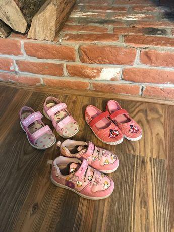 Za darmo buty dziecięce dziewczęce