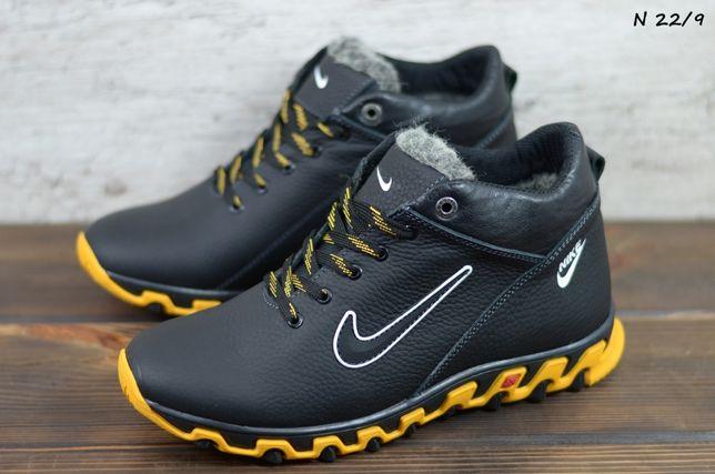 Мужские зимние кроссовки Nike кожаные ботинки Цена, чоловічі кросівки