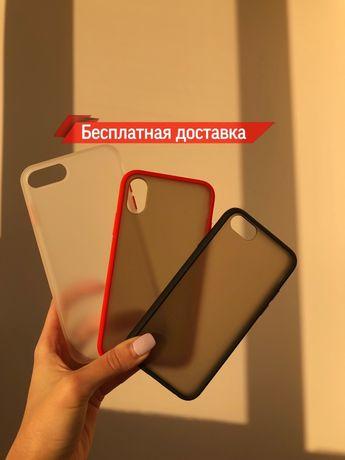 Чехол для iPhone айфон 6/7/8/8+/Xr/X/Xs Max/11/11 pro защитное стекло