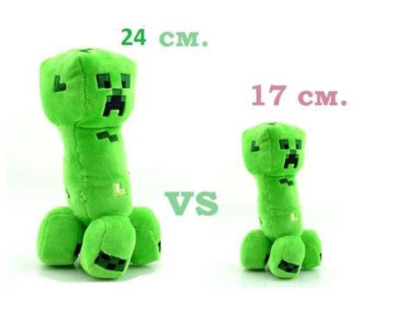 Игрушка мягкая Крипер большой Майнкрафт minecraft 24 см.