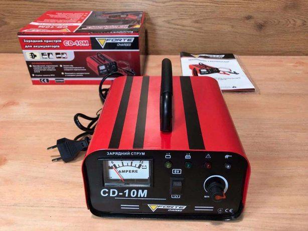 Зарядное устройство Forte CD-10M зарядка для авто акамуляторов акб