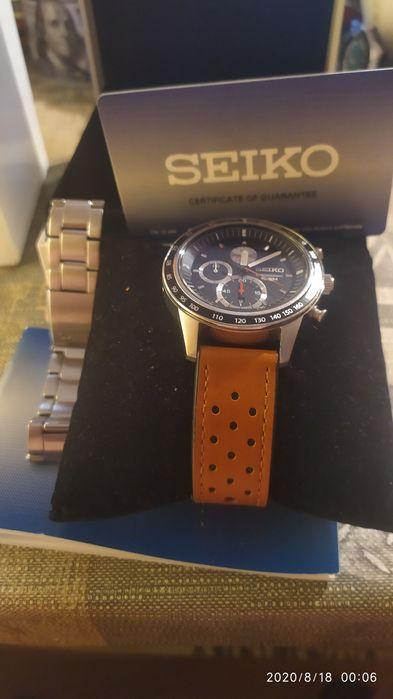 Zegarek Seiko tylko do niedzieli Września - image 1