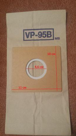 Бумажный мешок для пылесоса Samsung VP-95B