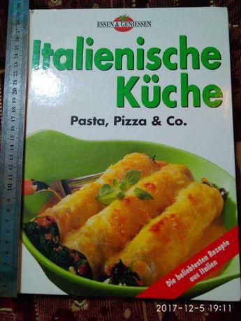 Кулінарна книга італьянської кухні.