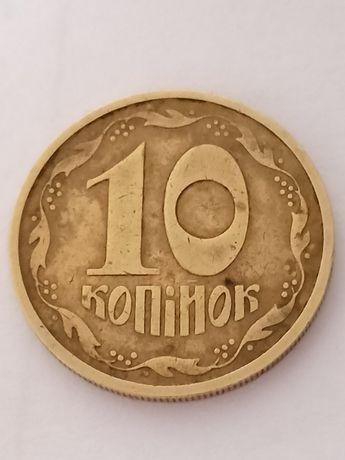 Очень редкая монета 10 копеек 1992 года