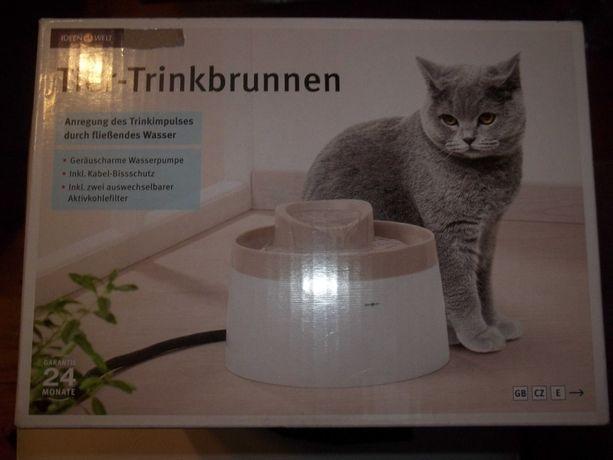Elektryczna fontanna do picia dla zwierząt