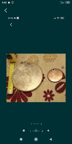 Медали латунь и бронза
