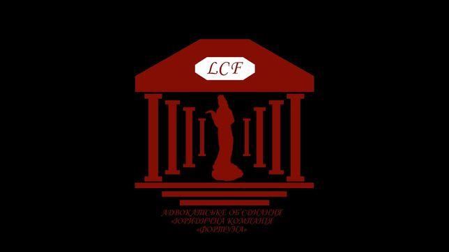 Юридическая защита от коллекторов и банков; Услуги адвоката.