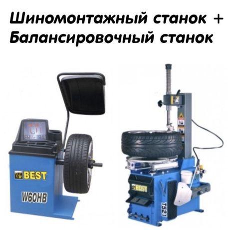 Комплект: Шиномонтажный станок + Балансировочный станок