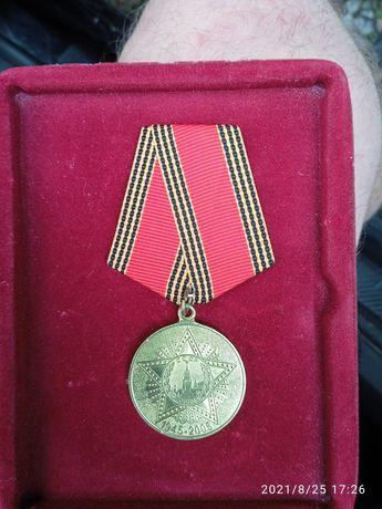 Продам медаль 60 лет победы.
