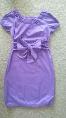Piękna fioletowa sukienka Happymum ciążowa wesele chrzciny r.M j.NOWA