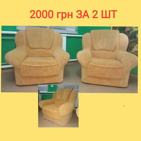 Продам два мягких кресла