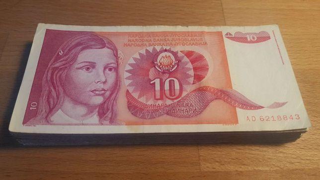 Jugosławia - plik 80 banknotów (10 dinarów)