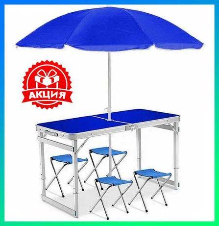 АКЦИЯ! Раскладной стол для пикника КОМПЛЕКТ УСИЛЕННЫЙ со стульями