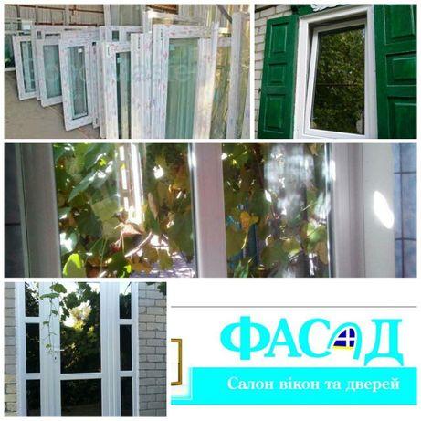 Пластикові, металопластикові вікна, пластикові вікна, двері.