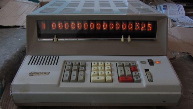 """Калькулятор антикварный СССР """"Искра-12"""". Весит 25 Кг!"""