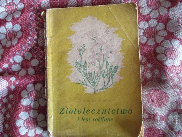 Ziololecznictwo i leki roslinne.Muszynski 1958 р