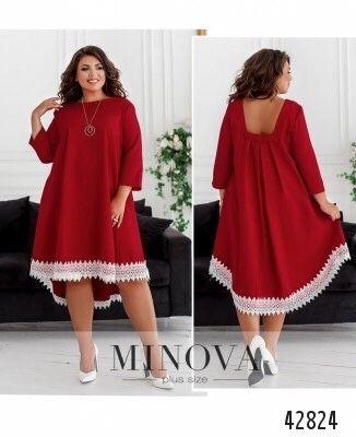 Платье 50-52,54-56,58-60,62-64