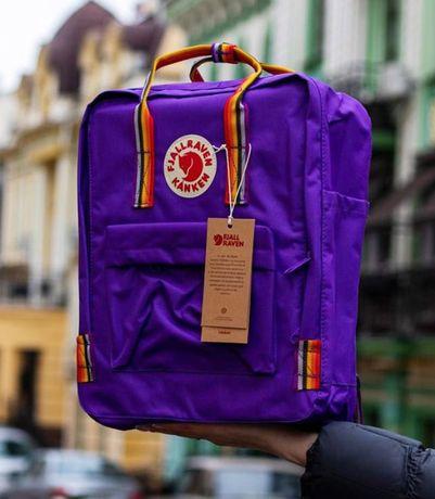 Рюкзак канкен фиолетовый радуга Fjallraven Kanken с радужными ручками