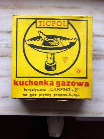 """kuchenka gazowa turystyczna """"camping-2"""" na gaz płynny propan-butan"""