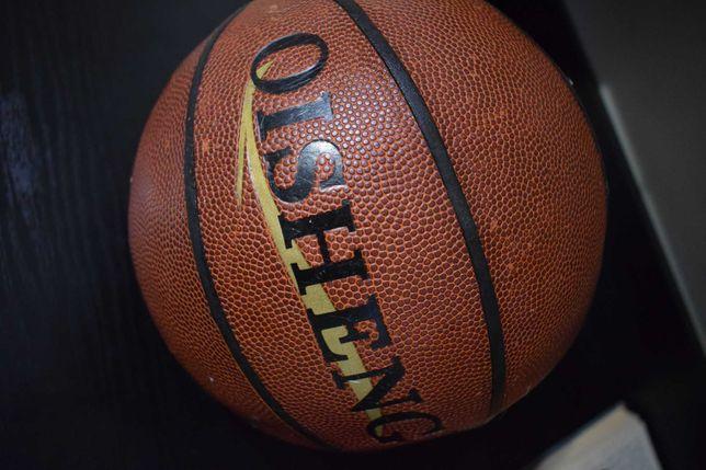 Баскетбольный мяч . Диаметр 5 ка . Для тренировок Данка .