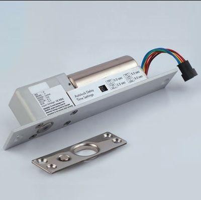 Fechadura / Testa eléctrica para portas + caixa para trinco (NOVO)