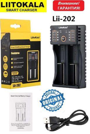 Гарантия Универсальное зарядное устройство powerbank LiitoKala Lii-202