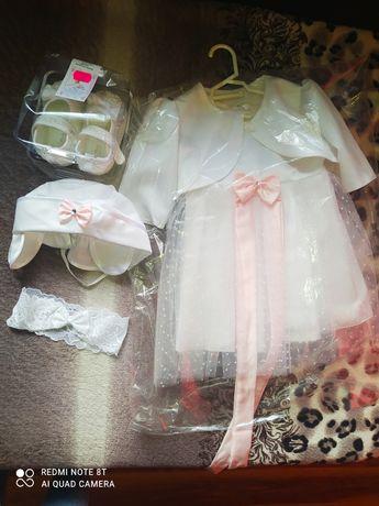 Sukienka do chrztu dla dziewczynki rozmiar 74