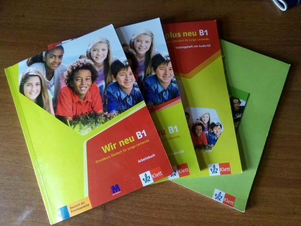 Набор учебников немецкого языка для 10 класса