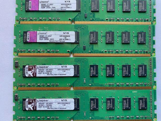 Оперативная память DDR3 Kingston KVR133D3N9/2G ОЗУ 4шт - 8 gb