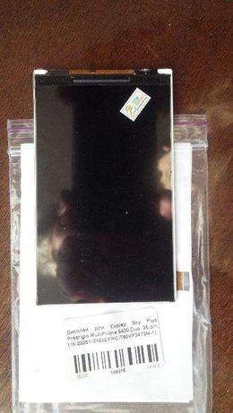 Экран Prestigio MultiPhone 5400, Explay Sky Plus