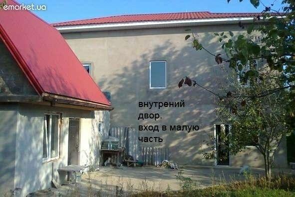 Большой дом в Алтестово